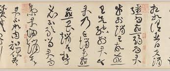 Ecriture cursive chinoise
