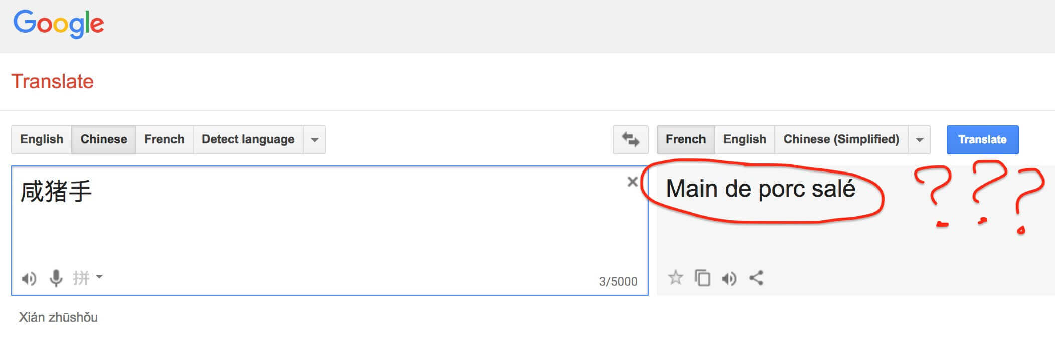 Traduction google chinois