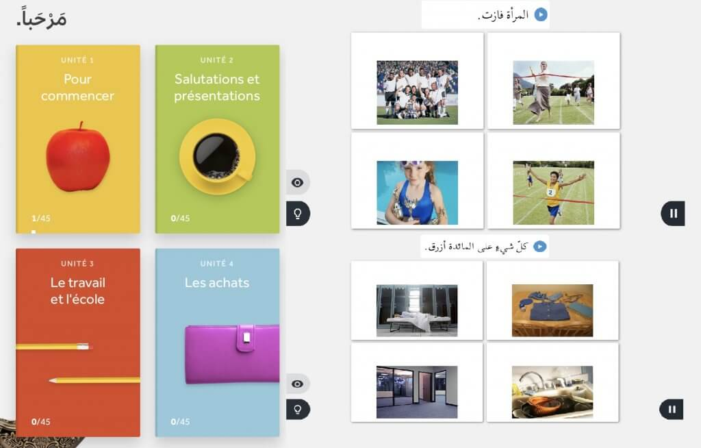 Rosetta Stone application apprendre arabe