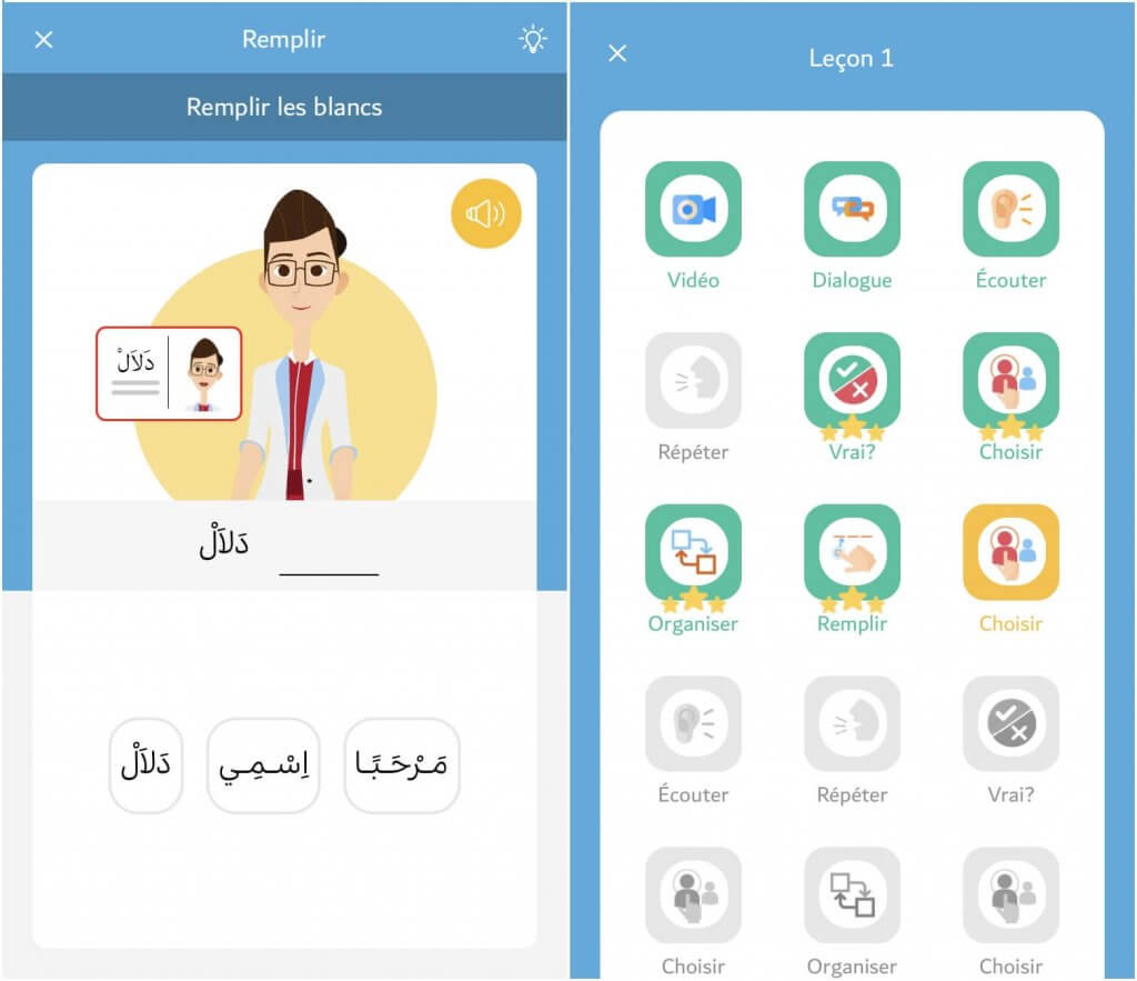 Arabigo application apprendre arabe