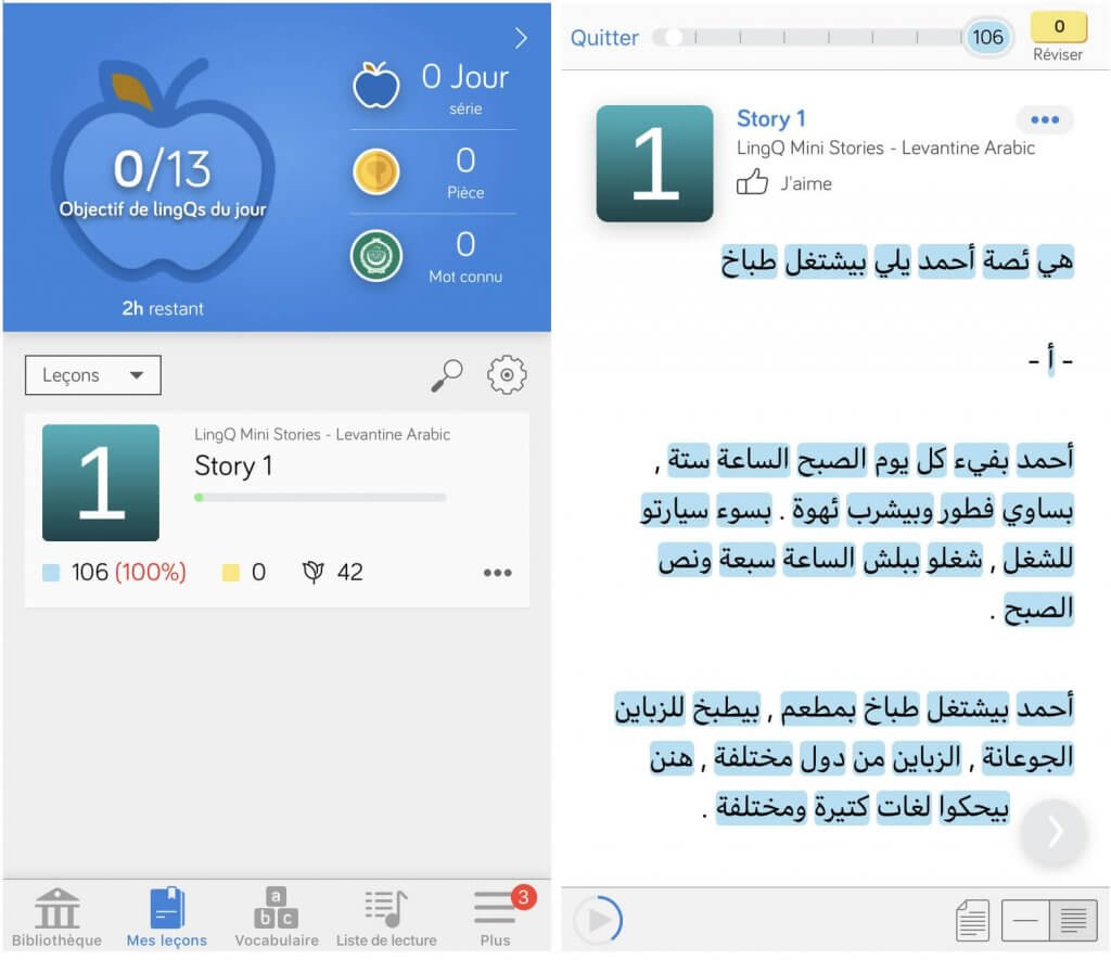 LingQ application apprendre arabe