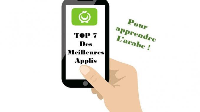 TOP 7 meilleure application apprendre arabe